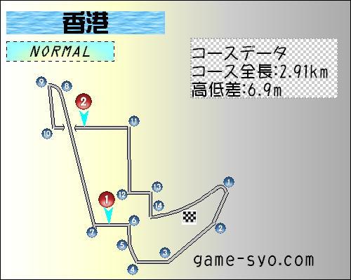 hongkong-n.jpg