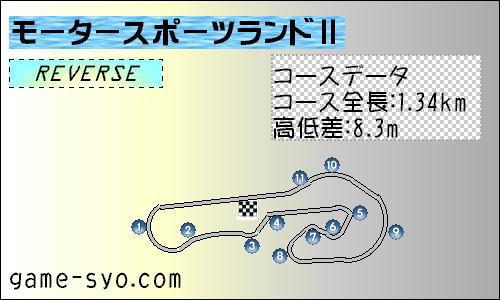 motorsports2-r.jpg