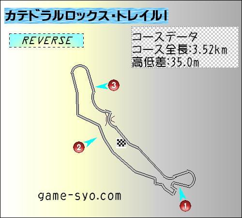 trail1-r.jpg
