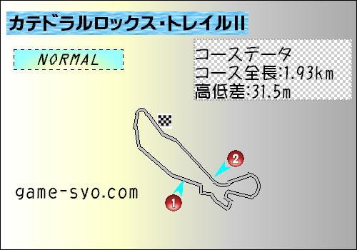 trail2-n.jpg