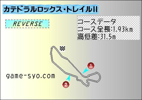 trail2-r.jpg