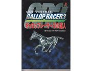 gallop3_perfect.jpg