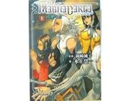 magnacarta_novels1.jpg