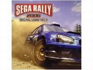 segarally2006_soundtrack.jpg