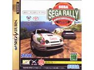 segarally_championship_plus.jpg