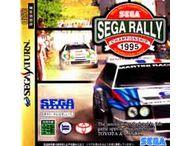segarally_championship_ss.jpg