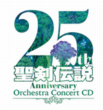 25th Anniversary Orchestra Concert CD