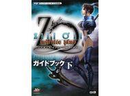 zilloll_psp_guide2.jpg