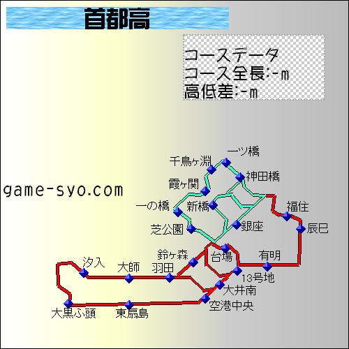 syutokou_0.jpg