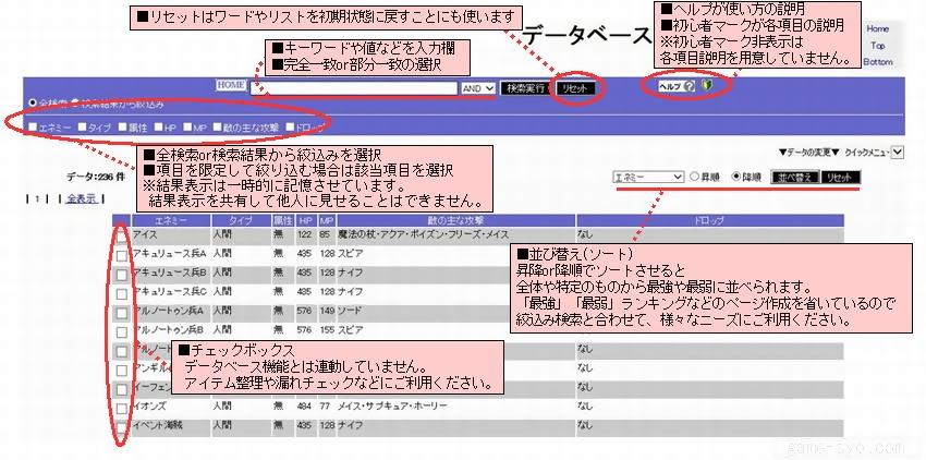 db-guide.jpg