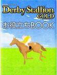 dsg_book.jpg
