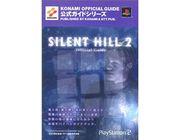 silenthill2_guide.jpg