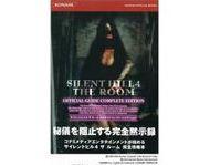 silenthill4_complete.jpg