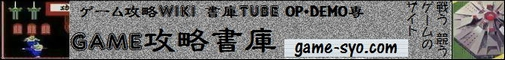 game-syo.com / game-syo.link